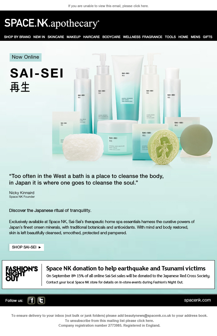 Space nk email